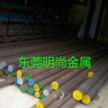 供应国产进口X30WCrV9-3热作钢棒料板料图片
