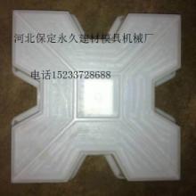 批发商批发 塑料模盒保定永久塑料建材