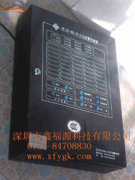 供应泛海三江JB-QBL-MN/200报警器维修