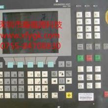 供应12寸工业平板电脑维修工控显示屏维修,工控电脑显示器触摸屏维修批发