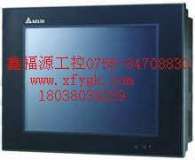 供应12寸工业平板电脑维修 工控显示屏维修,工控电脑显示器触摸屏维修