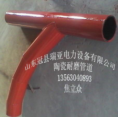 供应陶瓷复合管