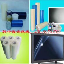 供应PET单层保护膜。成都PET单层保护膜生产厂家找韩中