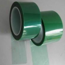 供应高温美纹纸胶带,高温美纹纸胶带厂家,高温美纹纸胶带厂家直销
