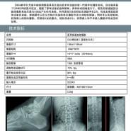 数字化医用诊断X射线摄影系统图片