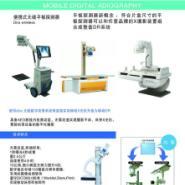便携式X射线平板探测摄影成像诊断图片