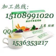 供应膳食纤维葡萄粉OEM 袋装冲剂饮品加工