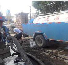 供应南京管道清淤公司
