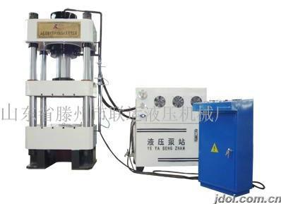 供应四柱液压机液压机厂家