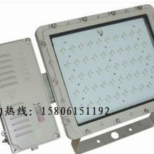 供应60WLED防爆泛光灯防爆高效节能LED泛光灯厂家价格