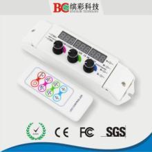 供应LED控制器,旋钮调色,七彩灯条控制器(BC-350RF)