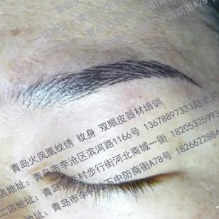 彩绘纹身绣眉双眼皮点痣祛皱培训图片