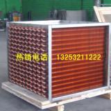 供应散热器空气加热器