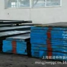 4Cr3Mo2MnVNbB模具钢报价