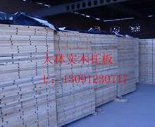 【大林实木】空心砖托板 山东空心砖托板供应厂家图片