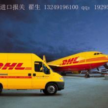 供应广州白云机场买单报关,广州机场货物进口报关批发