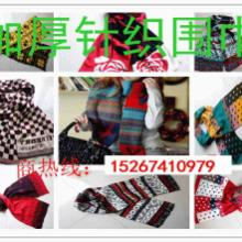供应地摊江湖最新产品韩版加厚针织围巾