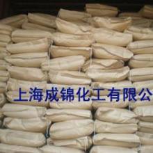 供应橡胶促进剂NA-22