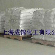 供应橡胶促进剂ETU