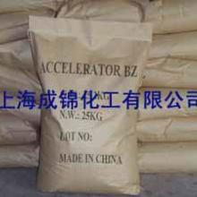 供应橡胶促进剂TDEC