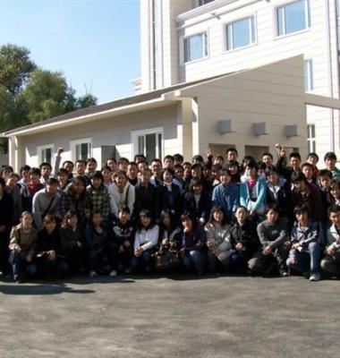 哈尔滨电脑培训图片/哈尔滨电脑培训样板图 (4)