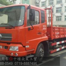 供应东风天锦140货车6米2小型车直销
