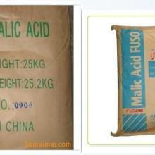 供应苹果酸,酸度调节剂苹果酸,饮料添加剂苹果酸