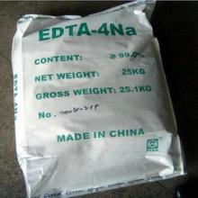 供应荷兰阿克苏EDTA四钠,EDTA-4Na、EDTA四钠批发