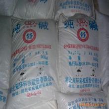 供应碳酸钠,工业级纯碱,广州仕贤化工