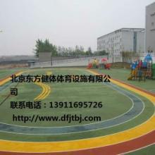 供应天津幼儿园地面施工篮球场建设图片