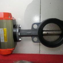 供应气动控制蝶阀、DN150自控蝶阀、气动对夹式碟阀DN100批发