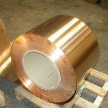 供应专业生产高品质铜管 铜带 铜排