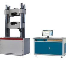 供应WEW-D系列微机屏显液压万能试验机批发