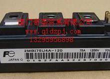供应用于开关控制的直插式单相交流固态继电器图片