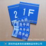 供应亚克力丝印牌 亚克力标牌 深圳有机玻璃彩印铭牌