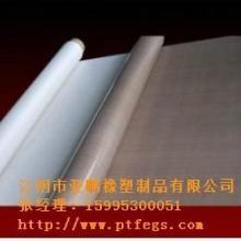 供应塑料片-膜-热封压片衬带批发