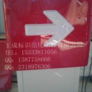 供应山阴县吸塑牌