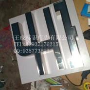 供应泗阳县不锈钢字300/每平米