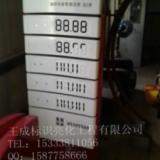 供应潜山县今日油价3600/个