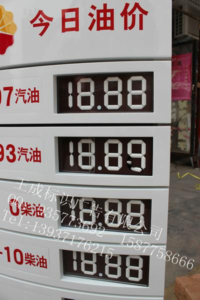 供应专业生产低价供应防城港今日油价