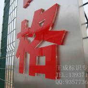 专业生产供应潮汕水晶字量大从优图片