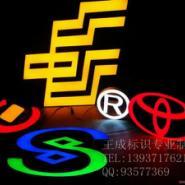 供应四川省市中区树脂字
