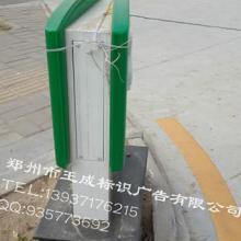 供应专业生产衡阳县加油站进出口灯箱批发