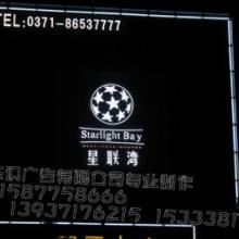 供应苍南县专业生产穿孔灯珠发光字批发