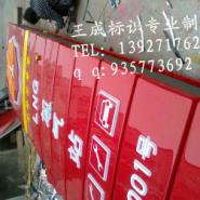 供应专业生产供应白云路加油站立柱灯箱