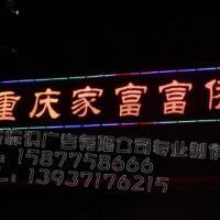 供应2014沂南县穿孔灯珠发光字