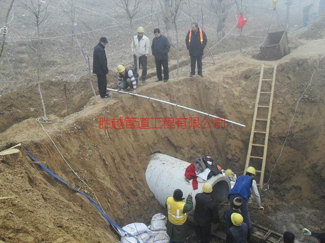 供应休宁县非开挖,通信管道施工,过路拉管施工,甘肃顶管施工