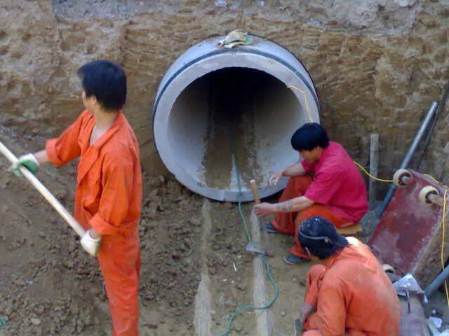供应志丹县首选胜越非开挖专业施工非图片