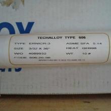 供应625氩弧焊丝ERNiCrMo-3镍基焊丝图片
