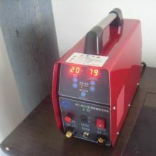 供应黎青模具修补冷焊机